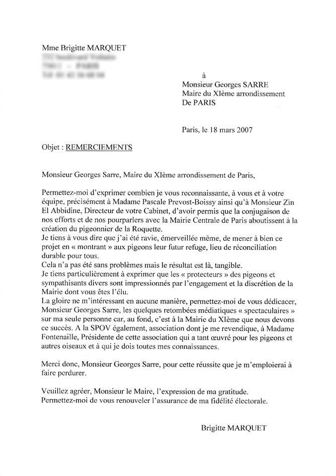 archives paris 2003 - 2017